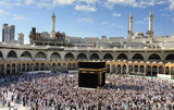Muslims gathered in Mecca of the world's different countries. - 156613351