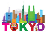 Tokyo City Skyline Text Color Illustration - 157112720