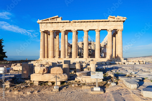 Poster Athene Parthenon Temple in Athens