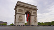 Photo of Arc de Triomphe on a cloudy spring morning, Paris, France