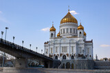 Cathedral of Christ the Savior and bridge, Moscow, Russia