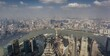 Quadro China, Shanghai, Pudong new area, Jinmao tower, Oriental Pearl Tower, and pudong skyline