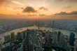 Quadro Shanghai skyline city scape, Shanghai luajiazui finance and business district trade zone skyline, Shanghai China