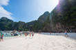 Maya Bay - Famous beach in Krabi