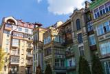architecture of Kiev, Ukraine.