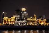 China - Shanghai - der Bund am Huangpu River