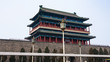 view of Zhengyangmen Gate tower in Beijing