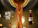 soy sauce ad - 158936330