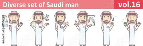 Diverse set of saudi man, EPS10 vol.16