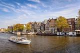 Amsterdam panoramę miasta na nabrzeżu nabrzeża, Amsterdam, Holandia