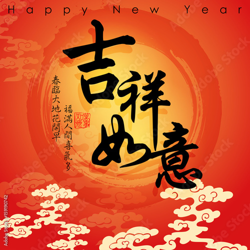 Chinese new year greeting card designanslation all the best chinese new year greeting card designanslation all the best anslation of small m4hsunfo
