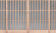 Shoji , Traditonal Japanese door , window or room divider consisting of translucent paper over a frame of wood