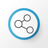 Share Icon Symbol. Premium Quality Isolated Publication Element In Trendy Style. - 159529383