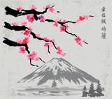 branches and Fujiyama mountain - 159570759