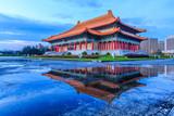 Chiang Kai Shek Memorial Hall, CKS (Chiang Kai Shek), Taipei, Taiwan.