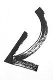 Painted curved black arrow on white background - 159876311