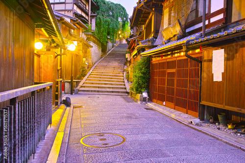 Poster Kyoto 京都 夜の三年坂