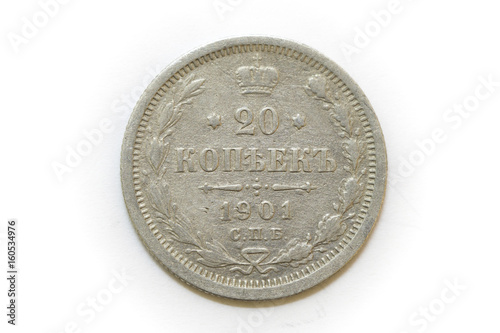 Poster 20 kopecks 1901 obverse silver  coin of Russia isolated on white background