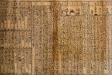 Papyrus of old ancient egyptian book of dead - 160772561