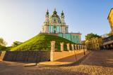 Andrew's church in Kiev. Ukraine.