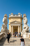 Beautiful gateway at Schönbrunn Palace Gloriette, Vienna