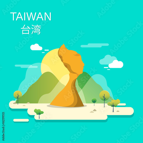 Papiers peints Vert corail Queen's head a curious tourist attration in Taiwan illustration