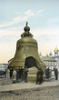 Moscow Queen of Bells P. Date: 1908