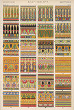 Owen Jones Egyptian 4. Date: 1868