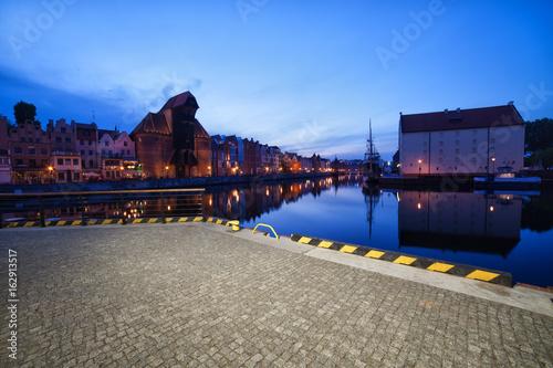 City of Gdansk Evening Cityscape, Poland