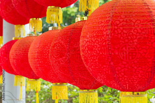 Traditional red lantern hanging in Chinese Temple