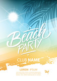 Beach party poster with hand lettering and palm leaves. Vector illustration. - 163046744