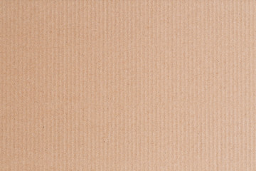 The brown paper box is empty,Abstract cardboard background