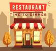 Restaurant or cafe. Exterior building. cartoon illustration