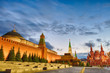 Sunset blue hour view of the Red Square, Moscow Kremlin, Lenin mausoleum, historican Museum in Russia. World famous Moscow landmarks for tourism and travel