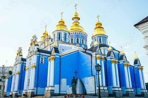 Fotobehang Kiev Kiev