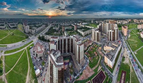 City at sunset. The prospect of urban development.