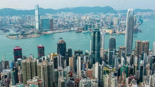 The peak, Hong Kong, 28 May 2017 -: Hong Kong the peak © leungchopan