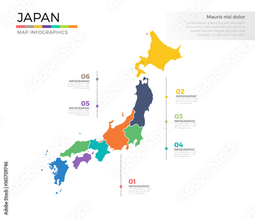 Japan Map Regions.Japan Country Map Infographic Colored Vector Template With Regions