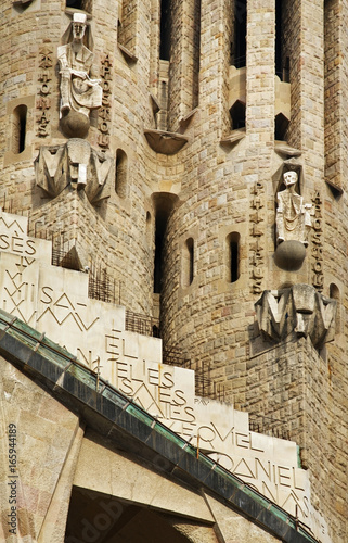 Fragment of Basilica and Expiatory Church of Holy Family in Barcelona. Spain