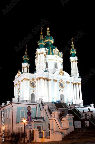 Nighttime Kiev II