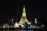 Wat Arun is the early Rattanakosin architecture. It is also one of the most popular landmark in Bangkok.