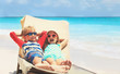 happy little boy and girl relaxed on summer beach - 166707332