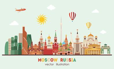 Moscow skyline . Vector illustration - stock vector