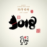 Vector asian calligraphy 2018 for Asian Lunar Year. Hieroglyphs and seal: Year of the dog, Happy New Year - 166833941