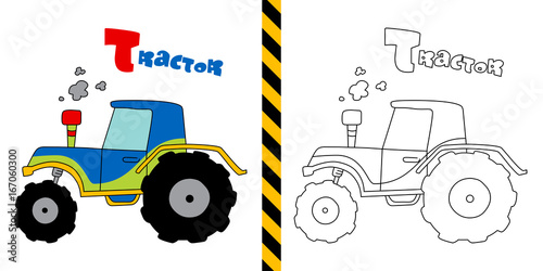 tractor - vector illustration for coloring page - for children.