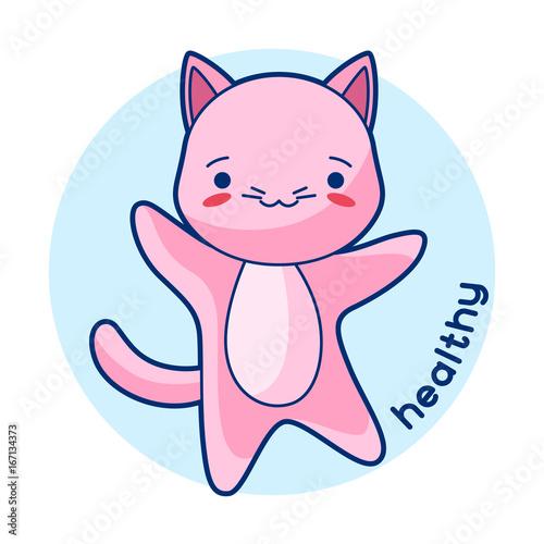 Healthy happy cute kitten. Illustration of kawaii cat - 167134373