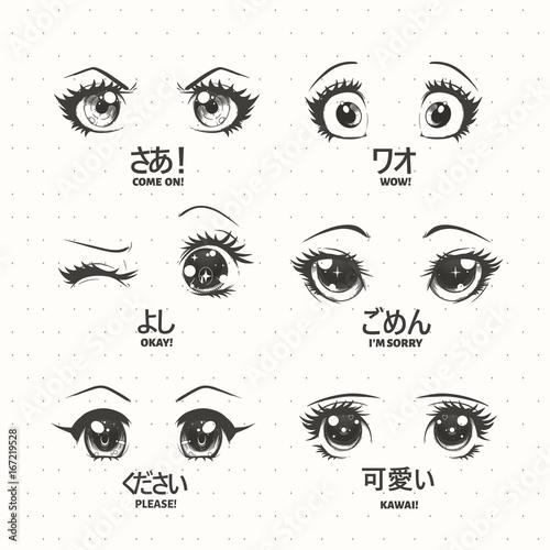 Set of anime, manga kawaii eyes, with different expressions. Kawaii - 167219528