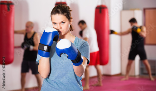 Portrait of young female sportswear training
