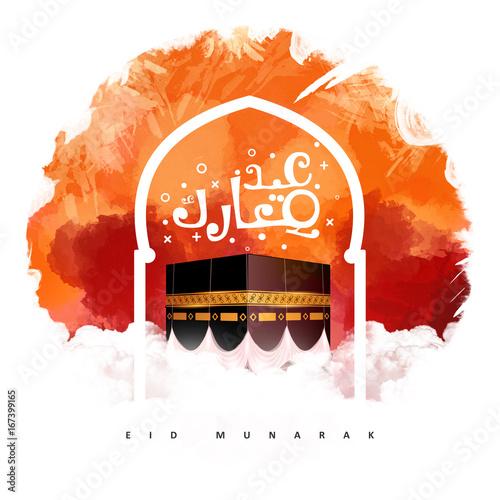 Arabic calligraphy of an eid greeting happy eid al adha eid al arabic calligraphy of an eid greeting happy eid al adha eid al fitr m4hsunfo