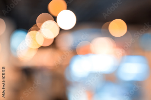 Foto op Aluminium Nacht snelweg Blur view of city at night